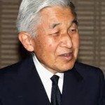 Akihito császár