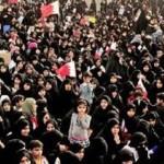 Bahrein tüntetések