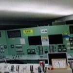 Japán, atomerőmű