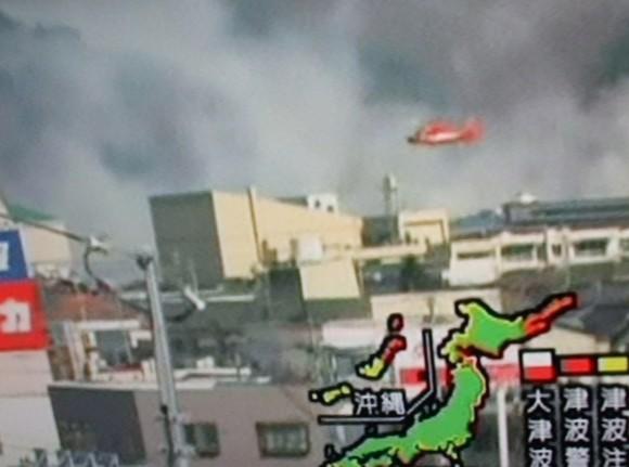 Japán földrengés