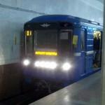minszki_metro