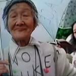 Japan_atomellenes_tuntetes_06