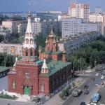 Perm_varos_Oroszorszag