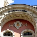 Budapesti_Operettszinhaz