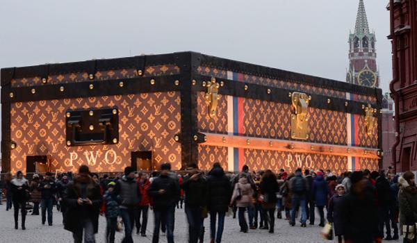 Louis_Vuitton_taska_Moszkva2_2013