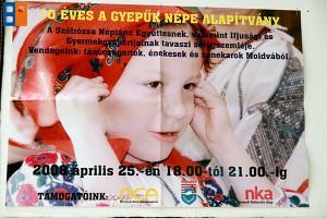 gyepuk_nepe_kiallitas2