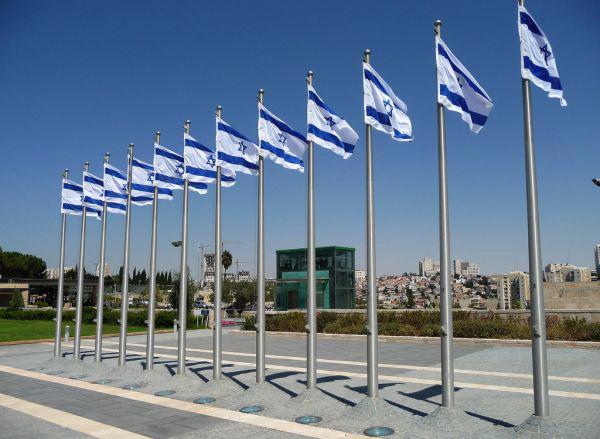 knesszet_izrael_zaszlok