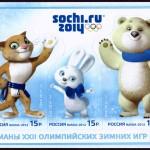 szocsi_teli_olimpia_2014_0