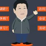 kinai_politikusi_rajzfilm