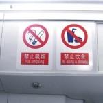 metro2_kinai_tilos_enni