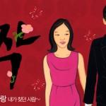 koreai_reality_bulvar