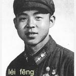 lei_feng_kina