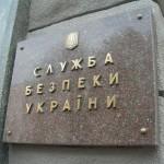 orosz_ugynokseg_titkos_szervezet_krim_ukrajna