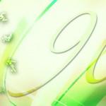 BSC_90_INTERNETRE