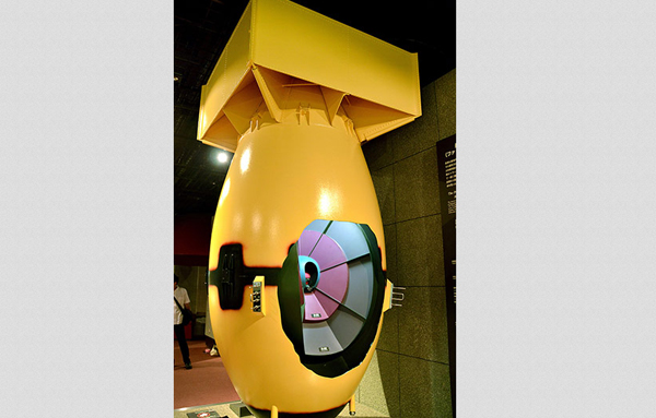 nagasaki_atombomba_masa_muzeum_2015