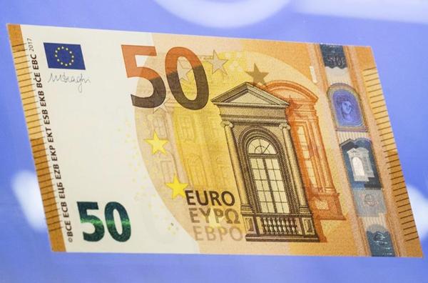 uj_50_euro_bankjegy2_2017apr