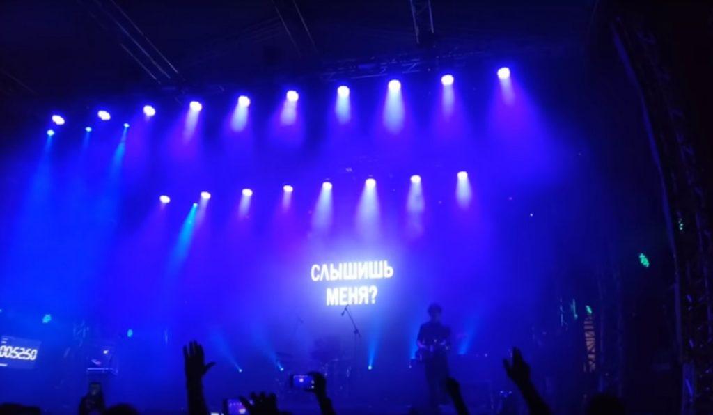 ukrajna_koncert