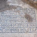 mozaic_lelet_jeruzsalem_1500_eves