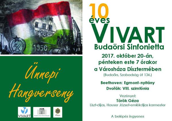vivart17
