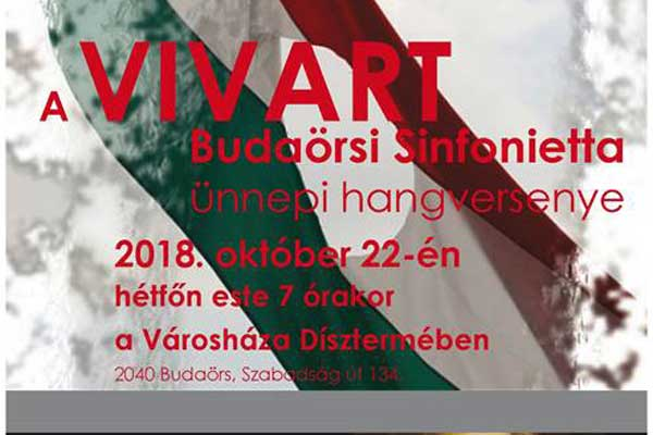 vivart2
