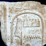 egyiptomi_lelet_i_amenhotep_kartusa