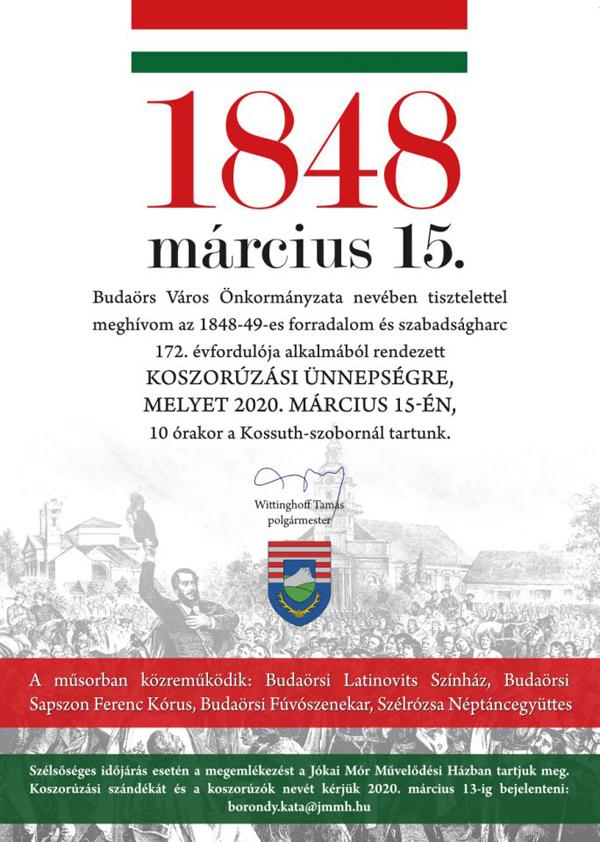 marcius15_2020