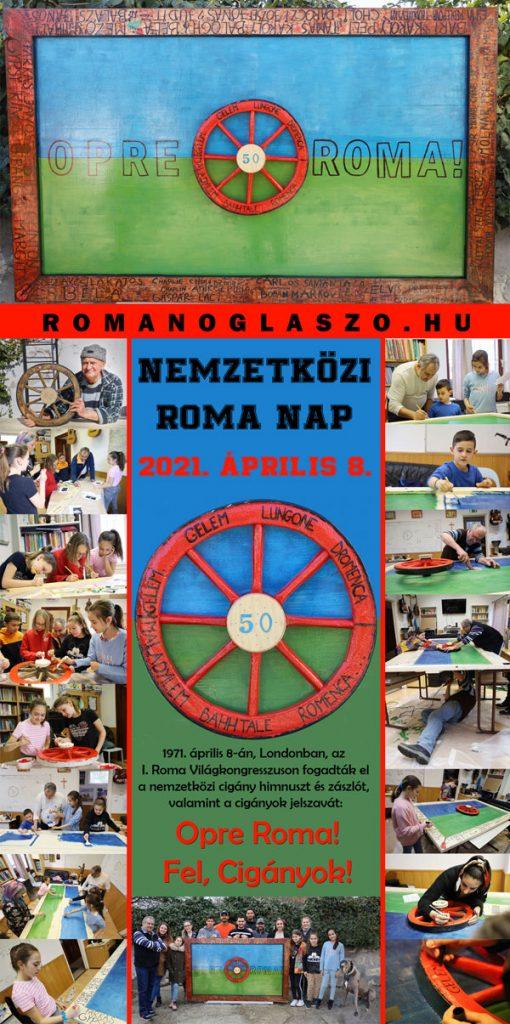 romanoopre3