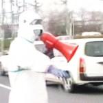Japán fölfrengés radioaktivitás