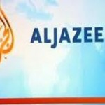 al-Dzsazíra