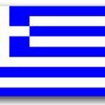 görög zászló