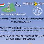kozmeghallgatas_gorogok